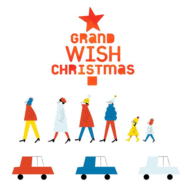 grand wish christmas